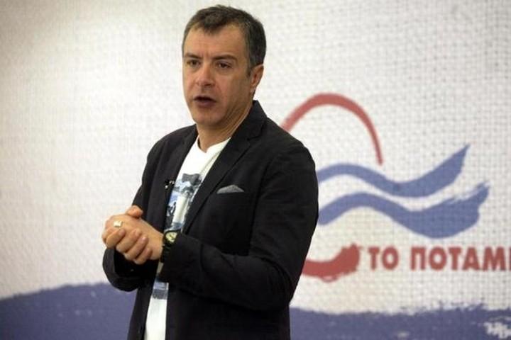 """Το Ποτάμι: """"Αύριο στο Eurogroup πρέπει να βρεθεί λύση"""""""