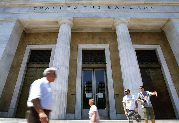 ΤτΕ: Με πλεόνασμα 1,7 δισ. ευρώ οι τρέχουσες συναλλαγές το 2014