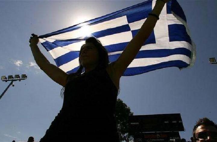 Αφιέρωμα: Πώς «βλέπουν» οι Ιρλανδοί τις εξελίξεις στην Ελλάδα