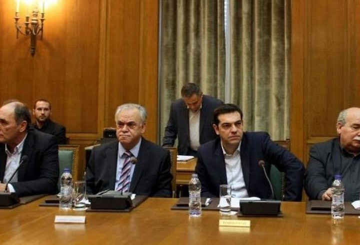 Συνεδρίαση του Κυβερνητικού Συμβουλίου το απόγευμα