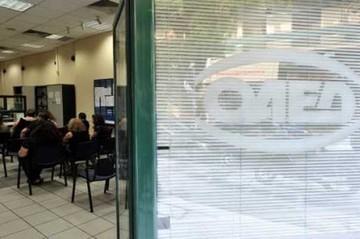 Δωρεάν μαθήματα πληροφορικής για ανέργους από τον ΟΑΕΔ