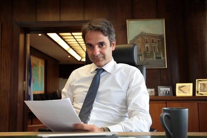 Κυρ. Μητσοτάκης: Θα υπερψηφίσουμε το κείμενο της συμφωνίας εάν έρθει στη Βουλή