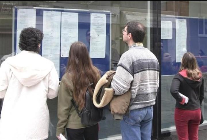 ΑΣΕΠ:Ανακοινώθηκαν τα αποτελέσματα για την πλήρωση 79 θέσεων στο Δημόσιο