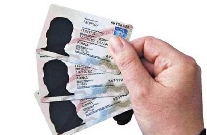 Έρχεται η «Κάρτα του Πολίτη» για τις συναλλαγές στο Δημόσιο