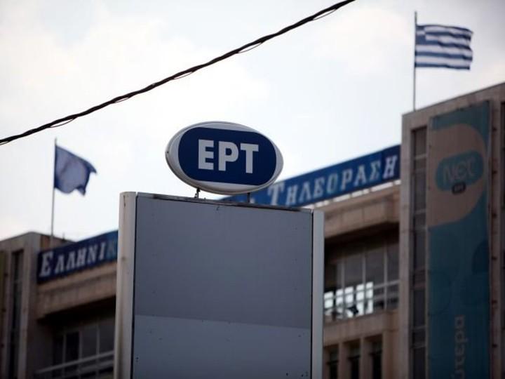 Ανοίγει η ΕΡΤ - Τι θα προβλέπει το νομοσχέδιο - Πότε κατατίθεται
