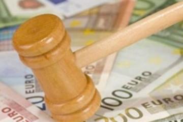 ΟΔΔΗΧ: Δημοπρασία εξάμηνων εντόκων γραμματίων ύψους 875 εκατ. ευρώ