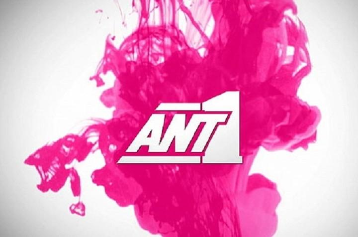 «Πέφτουν» κεφάλια στον AΝΤ1: Ποια στελέχη είδαν την έξοδο από τον τηλεοπτικό σταθμό