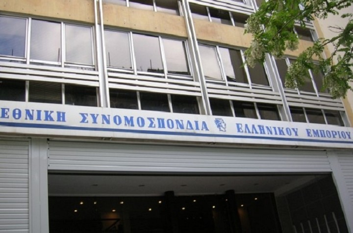Επιτήρηση και όχι δέσμευση των λογαριασμών όσων οφείλουν στο Δημόσιο ζητά η ΕΣΕΕ
