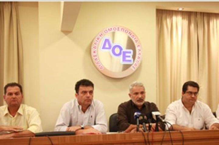 ΔΟΕ: Χιλιάδες αναπληρωτές εκπαιδευτικοί είναι απλήρωτοι