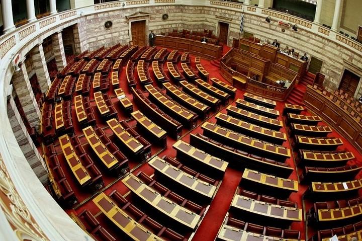 Κατατέθηκε στη Βουλή η πρόταση νόμου του ΚΚΕ για κατάργηση των μνημονίων