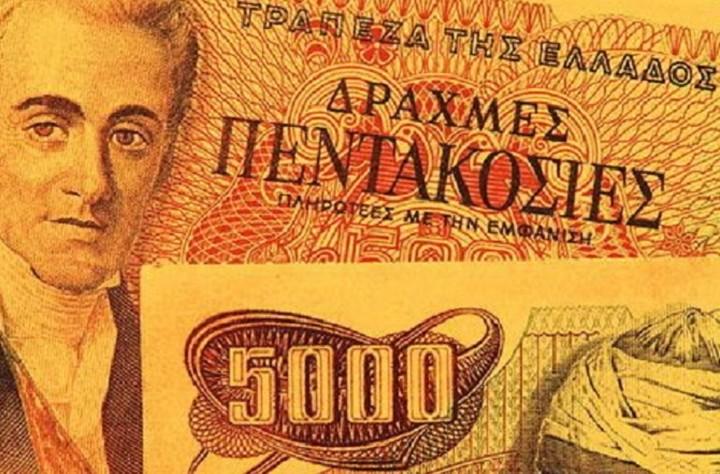 Goldman Sachs: Γιατί η δραχμή δεν μπορεί να σώσει την Ελλάδα