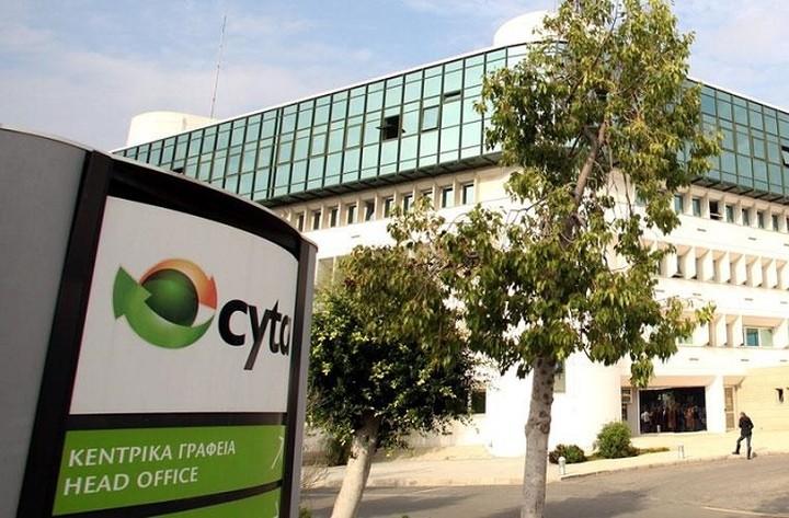 Ξεκινούν οι διαπραγματεύσεις για την εξαγορά της Cyta