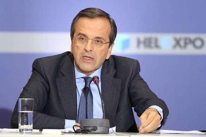 Σαμαράς: Η κυβέρνηση παίζει με το Grexit για να πετάξει τις ευθύνες από πάνω της