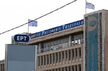 Tagezeitung: Η ΕΡΤ δεν ήταν χρεοκοπημένη αντίθετα σημείωσε από το 2011 κέρδη προ φόρων πάνω από 100 εκατομ. ευρώ