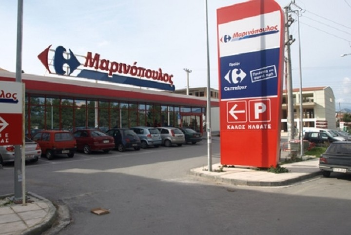 Ο Γ. Βογιατζάκης είναι ο νέος Διευθύνων Σύμβουλος και Γενικός Διευθυντής της Μαρινόπουλος Α.Ε.