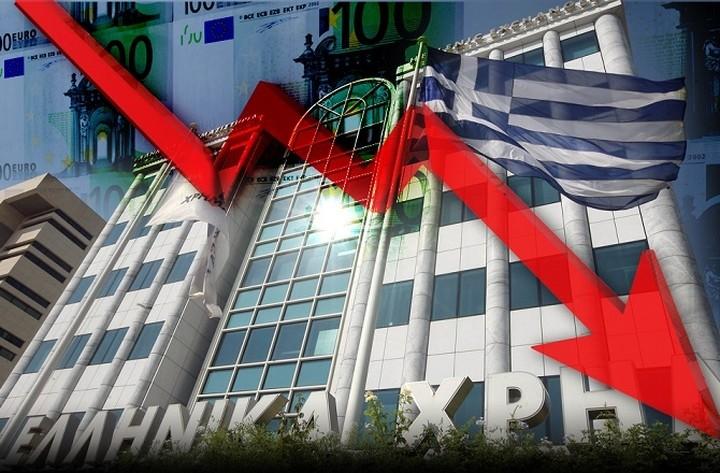 Με πτώση 4,18% έκλεισε το Χρηματιστήριο την Δευτέρα