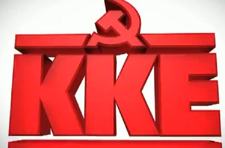 Επίθεση ΚΚΕ: Εκφοβισμός του λαού να δεχτεί επέκταση της αντιλαϊκής πολιτικής