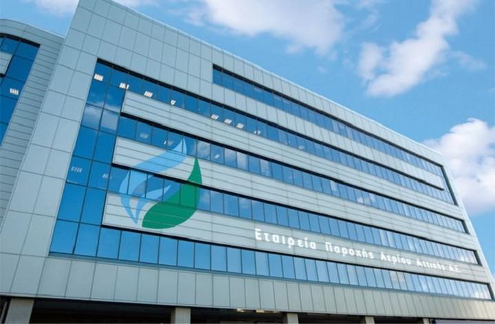 ΕΠΑ Αττικής: Διευρύνει το πρόγραμμα χρηματοδότησης για σύνδεση με το δίκτυο φυσικού αερίου
