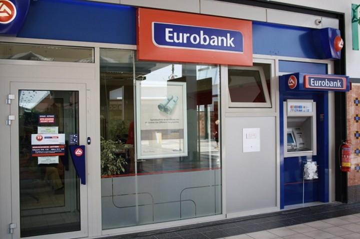 Τα οικονομικά αποτελέσματα της Eurobank για το 2014