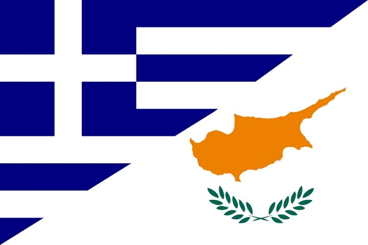Reuters: Η Κύπρος γυρίζει την πλάτη στην Ελλάδα