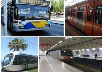 Δωρέαν μετακίνηση με τα Μέσα Μαζικής Μεταφοράς για τους μακροχρόνια ανέργους