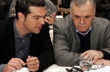 """Σύσκεψη του οικονομικού επιτελείου υπό τον Αλέξη Τσίπρα- """"Απών"""" ο Γ.Βαρουφάκης"""