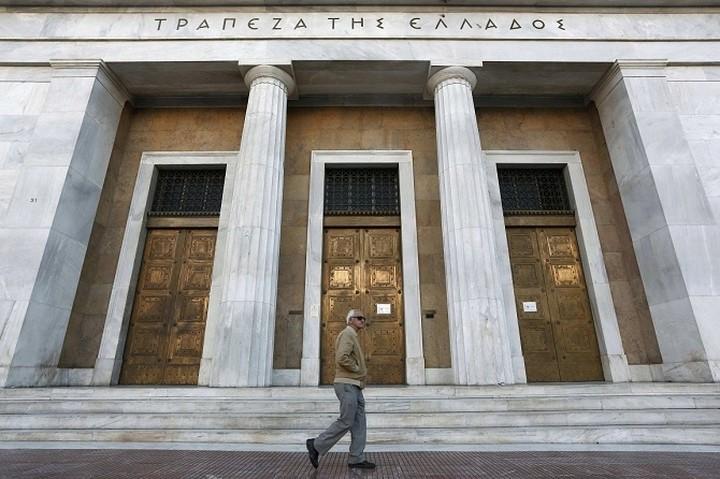 ΤτΕ: Ταμειακό έλλειμμα 684 εκατ. ευρώ το α' δίμηνο του 2015