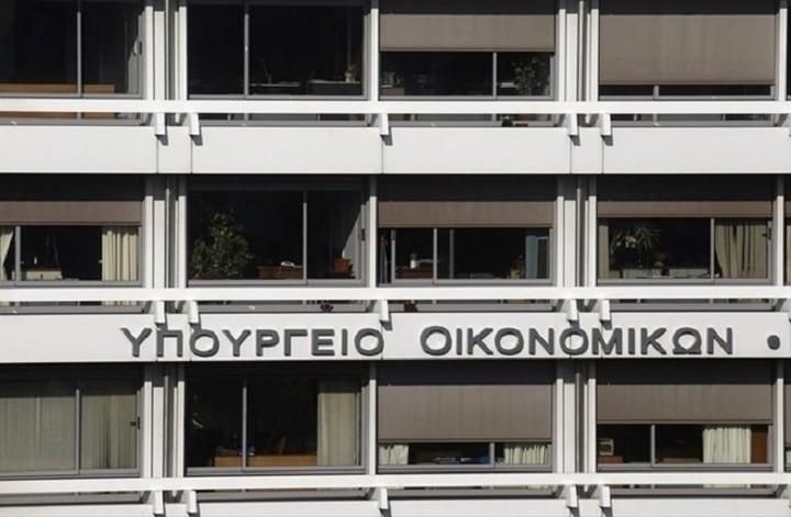 ΥΠΟΙΚ: Δεν ισχύουν τα δημοσιεύματα περί «παγώματος» των 25 δισ. ευρώ του ΕΣΠΑ