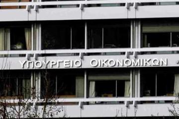 Μεγάλες δυσκολίες υπάρχουν στις διαπραγματεύσεις της Αθήνας με τα τεχνικά κλιμάκια