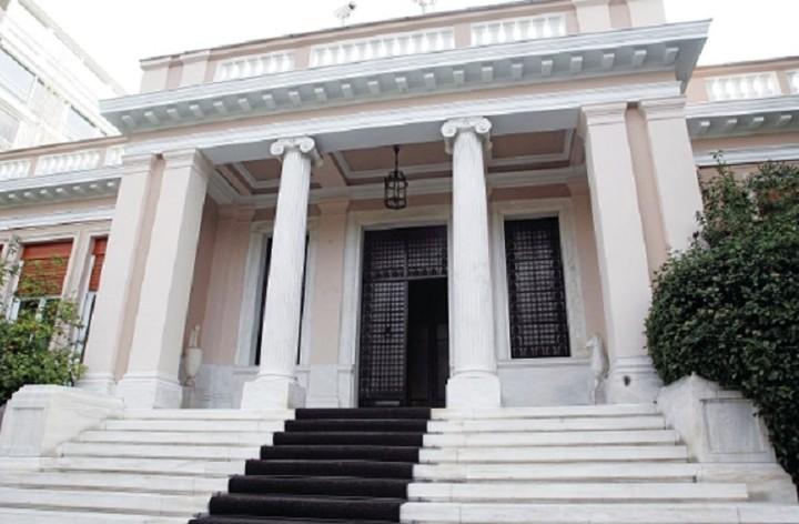 Χωρίς δηλώσεις ολοκληρώθηκε η σύσκεψη Τσίπρα-Δραγασάκη-Βαρουφάκη στο Μαξίμου