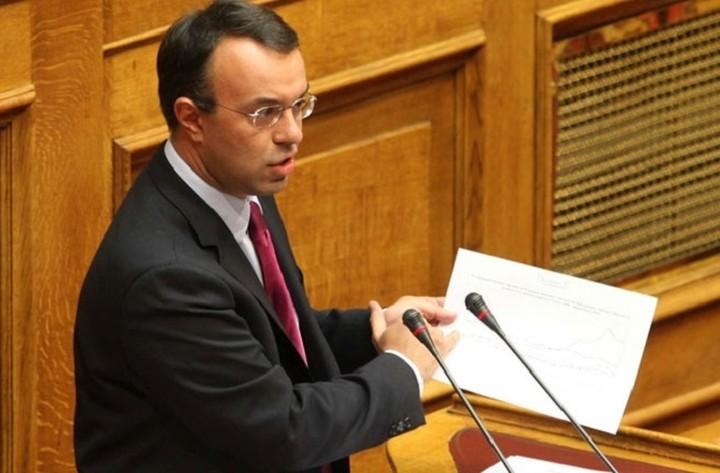 Προειδοποίηση Σταϊκούρα: Η κυβέρνηση μας βάζει σε νέο μνημόνιο!