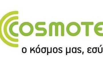 Cosmote: Υπεγράφη τριετής ΣΣΕ με διασφάλιση των θέσεων εργασίας
