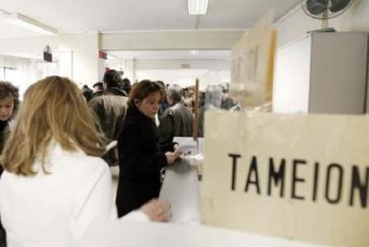 Bloomberg: Ανησυχία πως η κυβέρνηση δεν θα βρει χρήματα να πληρώσει μισθούς και συντάξεις