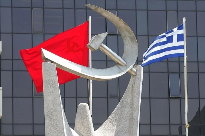 ΚΚΕ: Μόνη λύση για το λαό η ρήξη με την Ευρωπαϊκή Ένωση