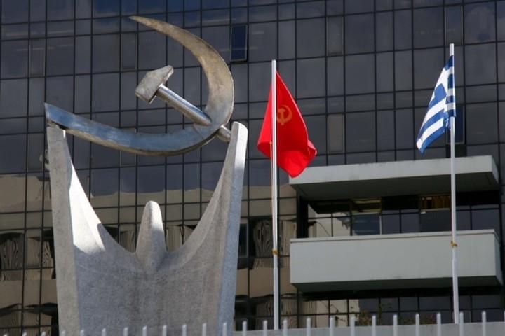 KKE:«Η πολιτική λύση υπέρ του λαού δεν βρίσκεται στις διαπραγματεύσεις εντός της ΕΕ»