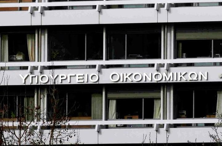 Υπουργείο Οικονομικών: Τεχνικά κλιμάκια ετοιμάζουν κατάλογο για τις μεταρρυθμίσεις