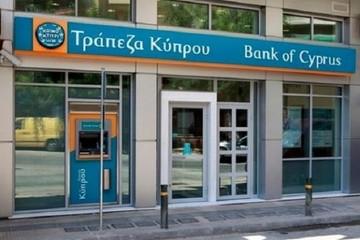 CEO Τράπεζας Κύπρου: Οικονομικά επικίνδυνη η Ελλάδα - Πολιτικά παρεκκλίνει από τον στόχο