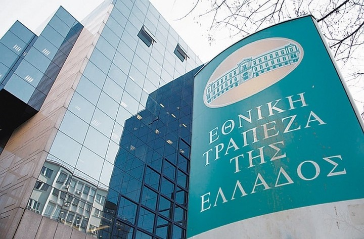 Εθνική Τράπεζα: «Παγώνει» η πώληση της Finansbank
