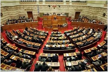 Στην Ολομέλεια της Βουλής το νομοσχέδιο για την επανεκκίνηση της οικονομίας
