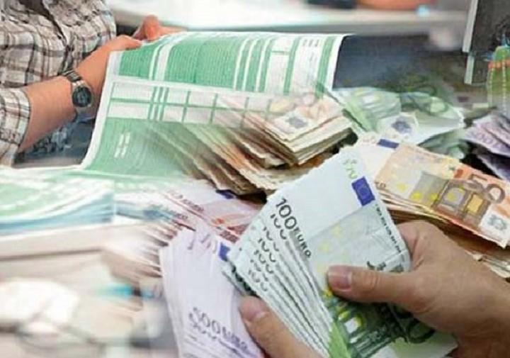 Αλλάζει η ρύθμιση για τις οφειλές στα ασφαλιστικά ταμεία – Η νέα διάταξη