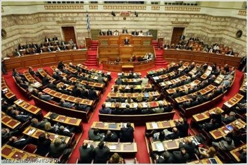Υπερψηφίστηκε στην ολομέλεια της Βουλής το νομοσχέδιο για την επανεκκίνηση της οικονομίας και τις 100 δόσεις