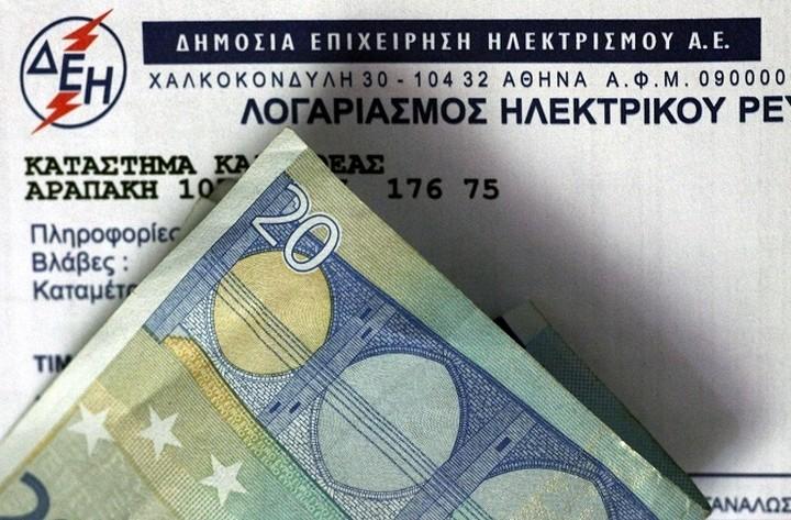 Με τροπολογία ακυρώνονται οι αυξήσεις στους λογαριασμούς της ΔΕΗ