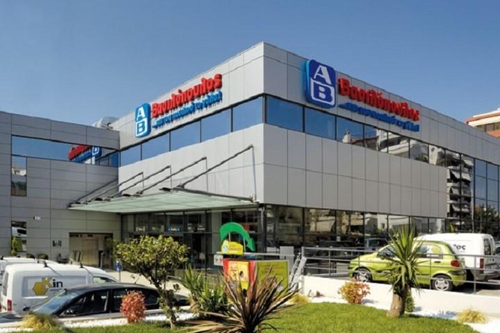 Νέα εξαγορά από την ΑΒ Βασιλόπουλος - Eπιβεβαιώνει η εταιρία