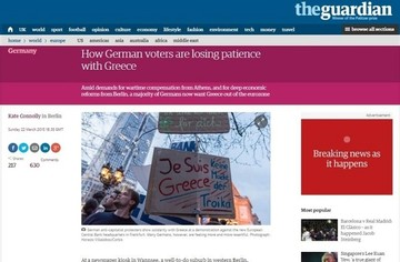 Guardian: Οι Γερμανοί χάνουν την υπομονή τους με την Ελλάδα