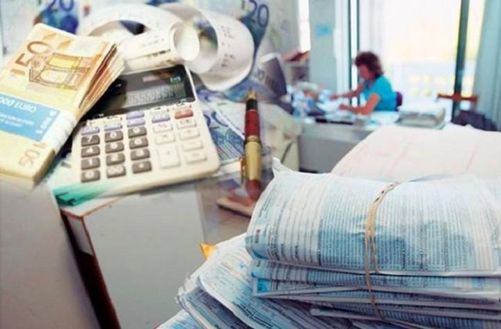 ΓΓΔΕ: Ποιοι γλιτώνουν την προκαταβολή φόρου 55%