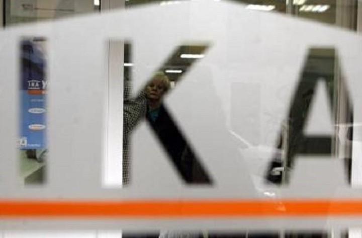 ΙΚΑ: Εκκληση προς στους οφειλέτες να μπουν στη ρύθμιση