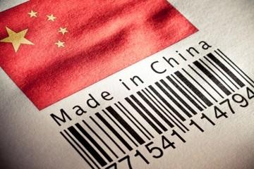 Συναγερμός από τη Κομισιόν προς τους καταναλωτές για επικίνδυνα προϊόντα «made in China»