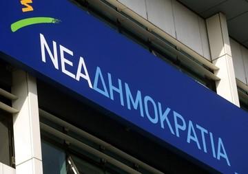 ΝΔ: Ο Τσίπρας εκλιπαρεί για παρέμβαση της κας Μέρκελ, ώστε να λάβει κάποια χρήματα άμεσα