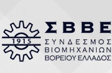Κατάργηση του φόρου 26% και της «αλληλέγγυας ευθύνης» ζητά ο ΣΒΒΕ