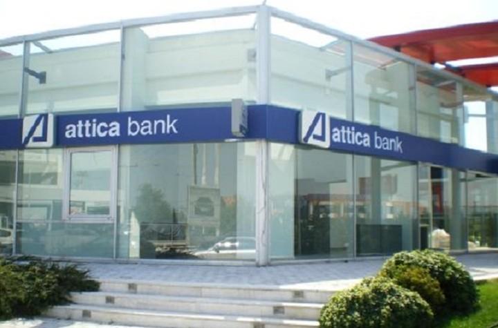 Attica Bank: Πληρώθηκαν στο ακέραιο οι ομολογιούχοι του υβριδικού lower tier 2